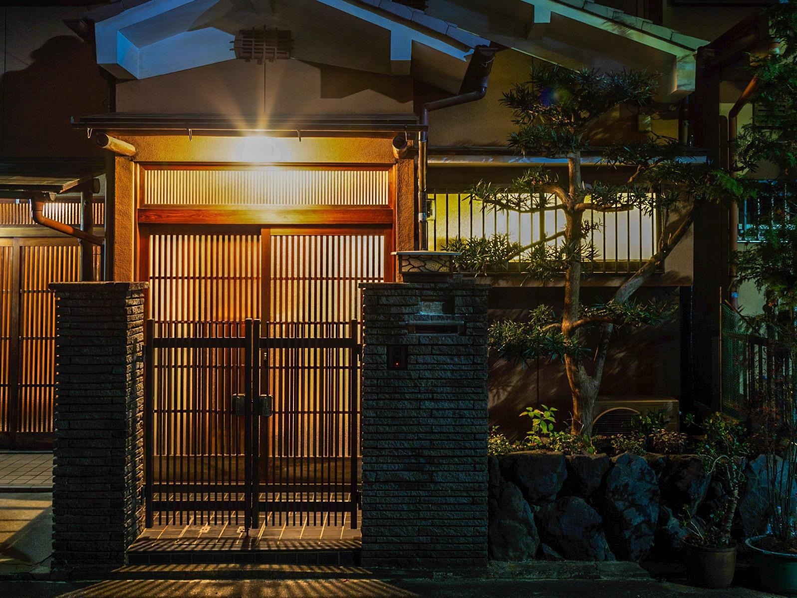 Kumomachiya Nijojo Holiday House