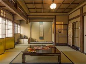 Kumomachiya Gion Holiday House