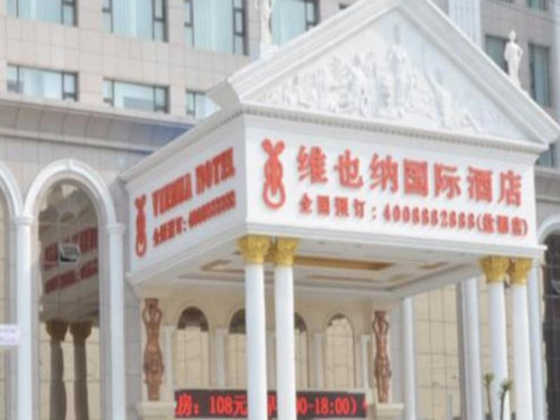 Vienna Hotel Yuncheng Yan Lake Branch