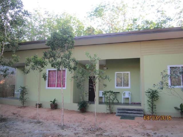 บ้านร่มเย็น – Baan Rom Yen