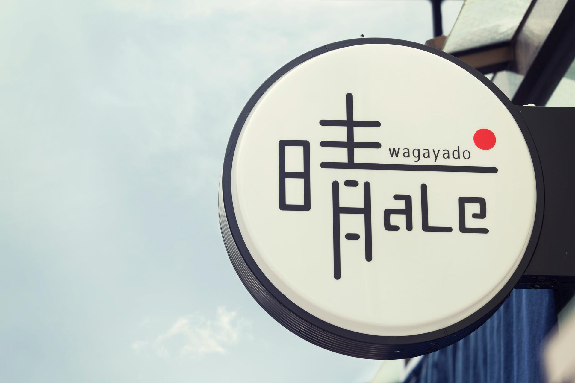 Guest House Wagayado  Hale