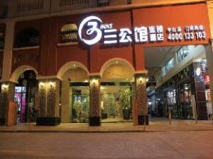 Xiamen 3 Inns