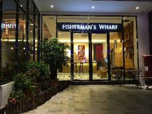 Xiamen Fisherman Wharf Inn