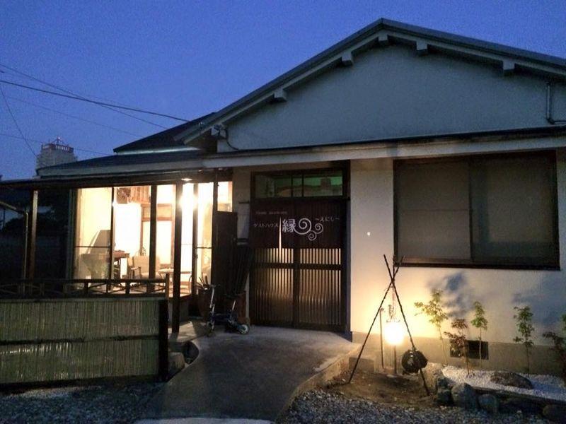 Guesthouse Enishi