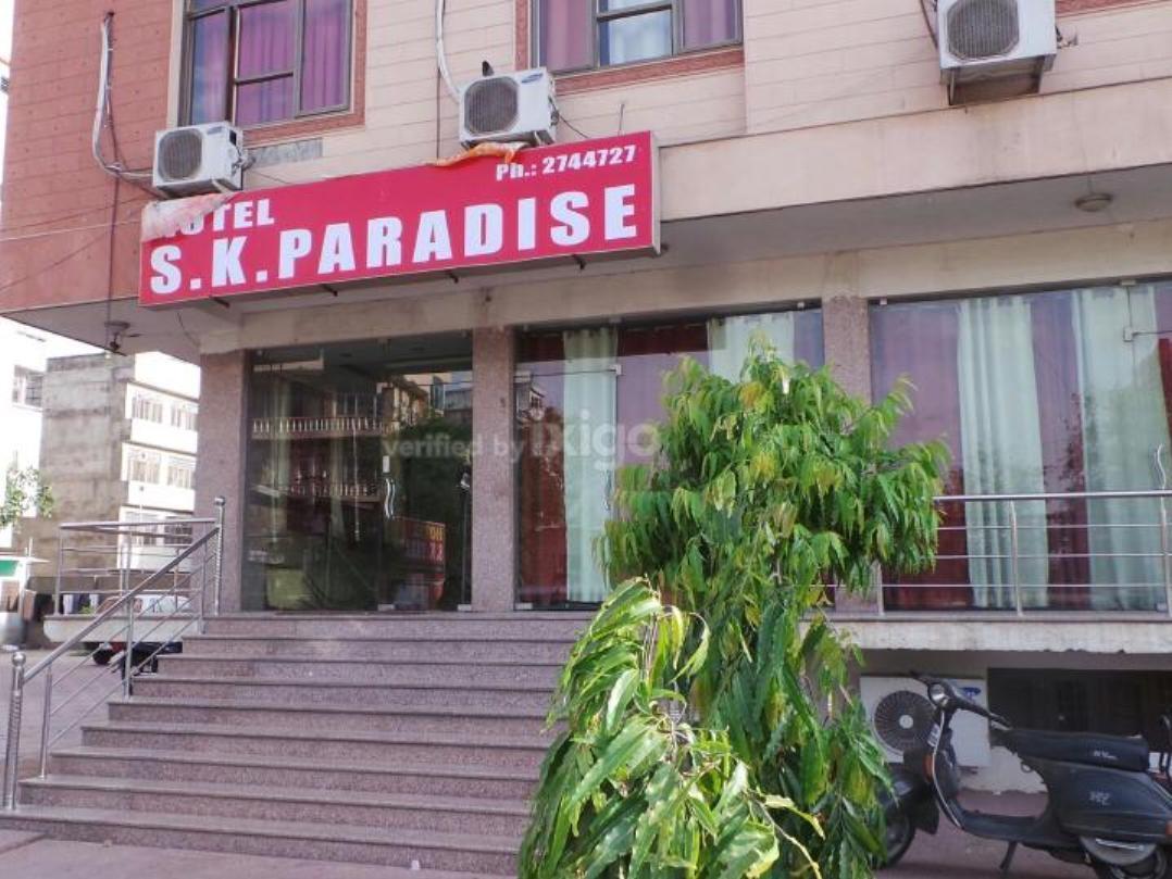 Hotel S K Paradise