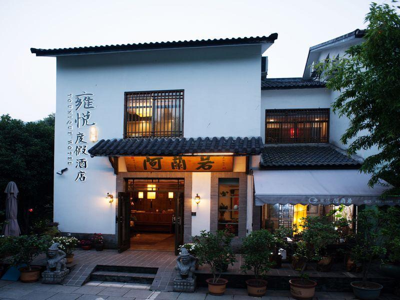 Younique Aranya Resort Hangzhou