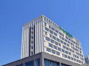 Jinjiang Metropolo Hotel Wuhu
