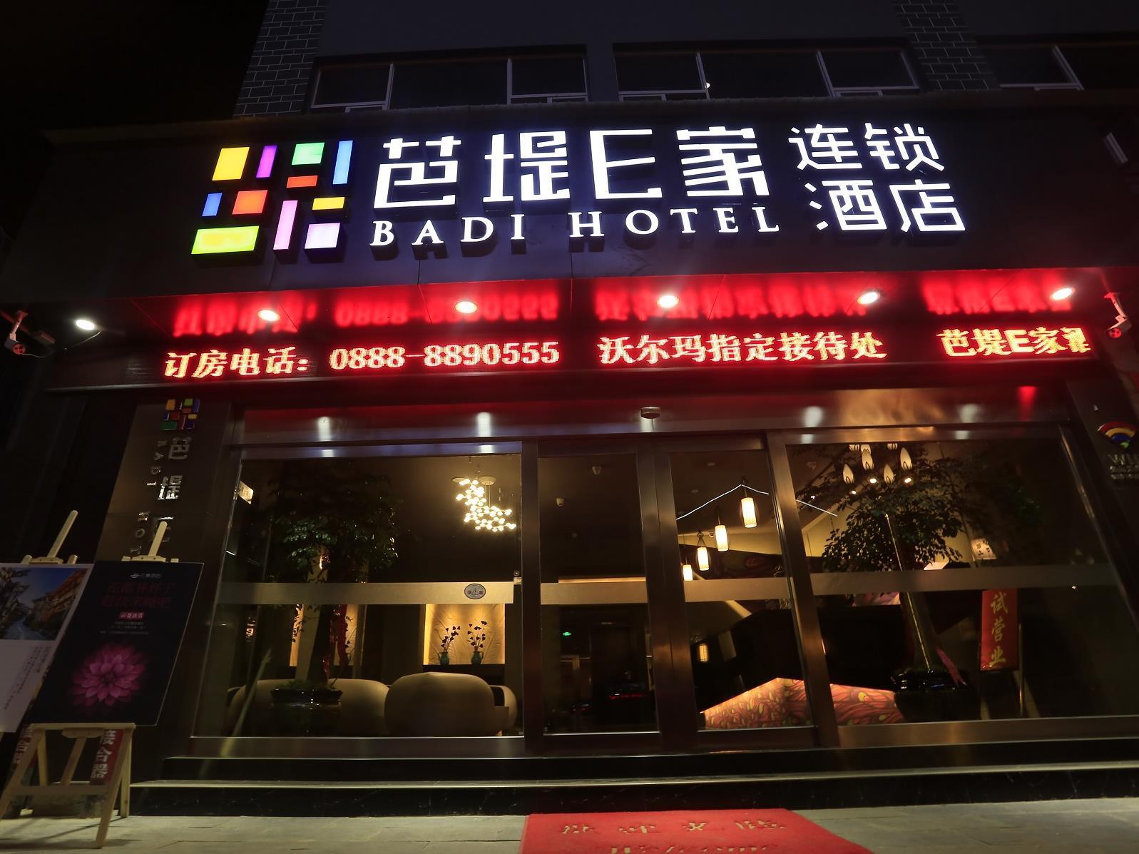 Badi Hotel Lijiang Branch