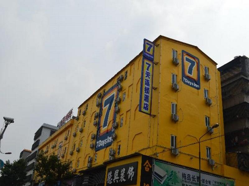 7 Days Inn Puning Liusha Avenue Branch