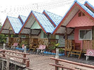 Sampaongern Home Stay (Pet-friendly) Sampaongern Home Stay (Pet-friendly)