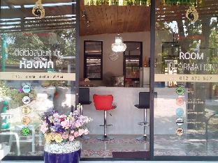 Hubkapong Resort & Spa หุบกะพง รีสอร์ต แอนด์ สปา