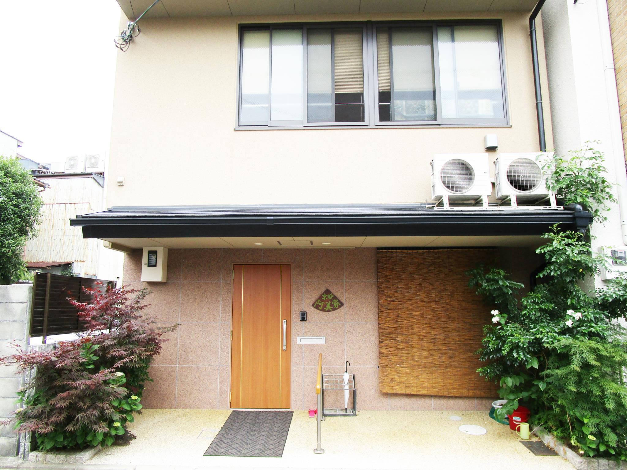 Guest House Kyotoabiya