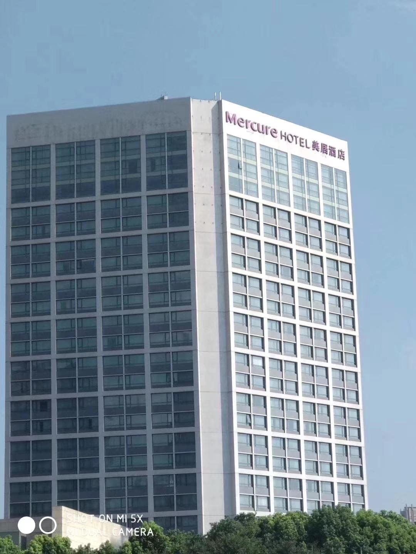Mercure Kunshan Huaqiao Hotel