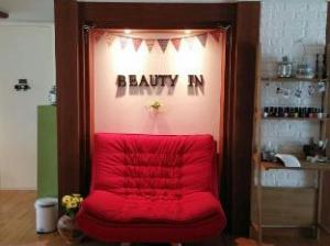Beauty in Guesthouse - Female Only