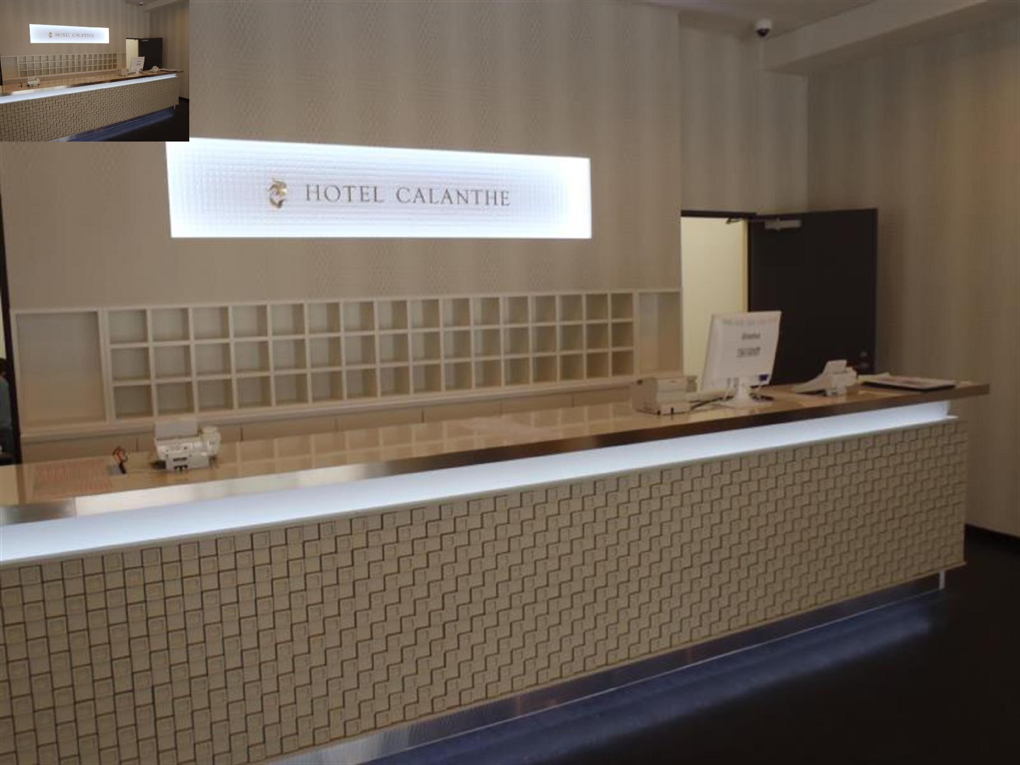 Hotel Calanthe Osaka