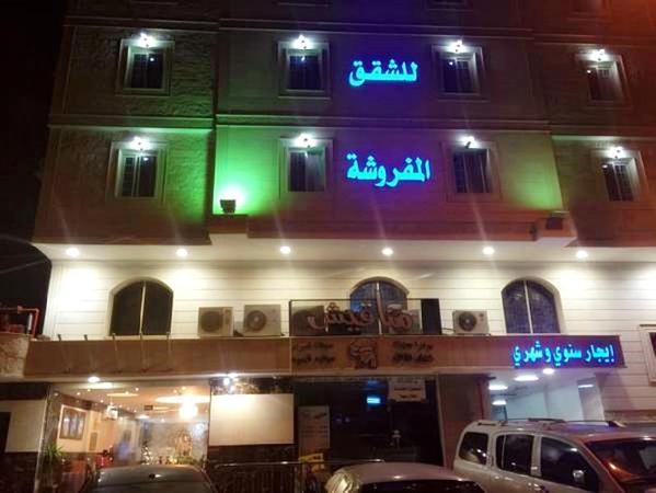 Platine Al Mamlaka - Families Only Jeddah