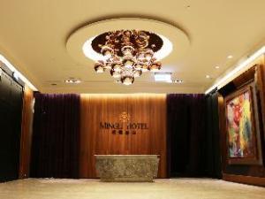 โรงแรมหมิงลี (Mingli Hotel)