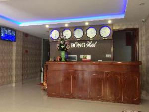 Ha Bong Hotel