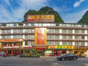 Yangshuo Guanyue Hotel
