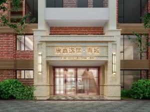 Kangjiayiju Qingcheng Hotel