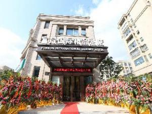 Shanghai Forson International Boutique Hotel - Pudong International Airport Store 1