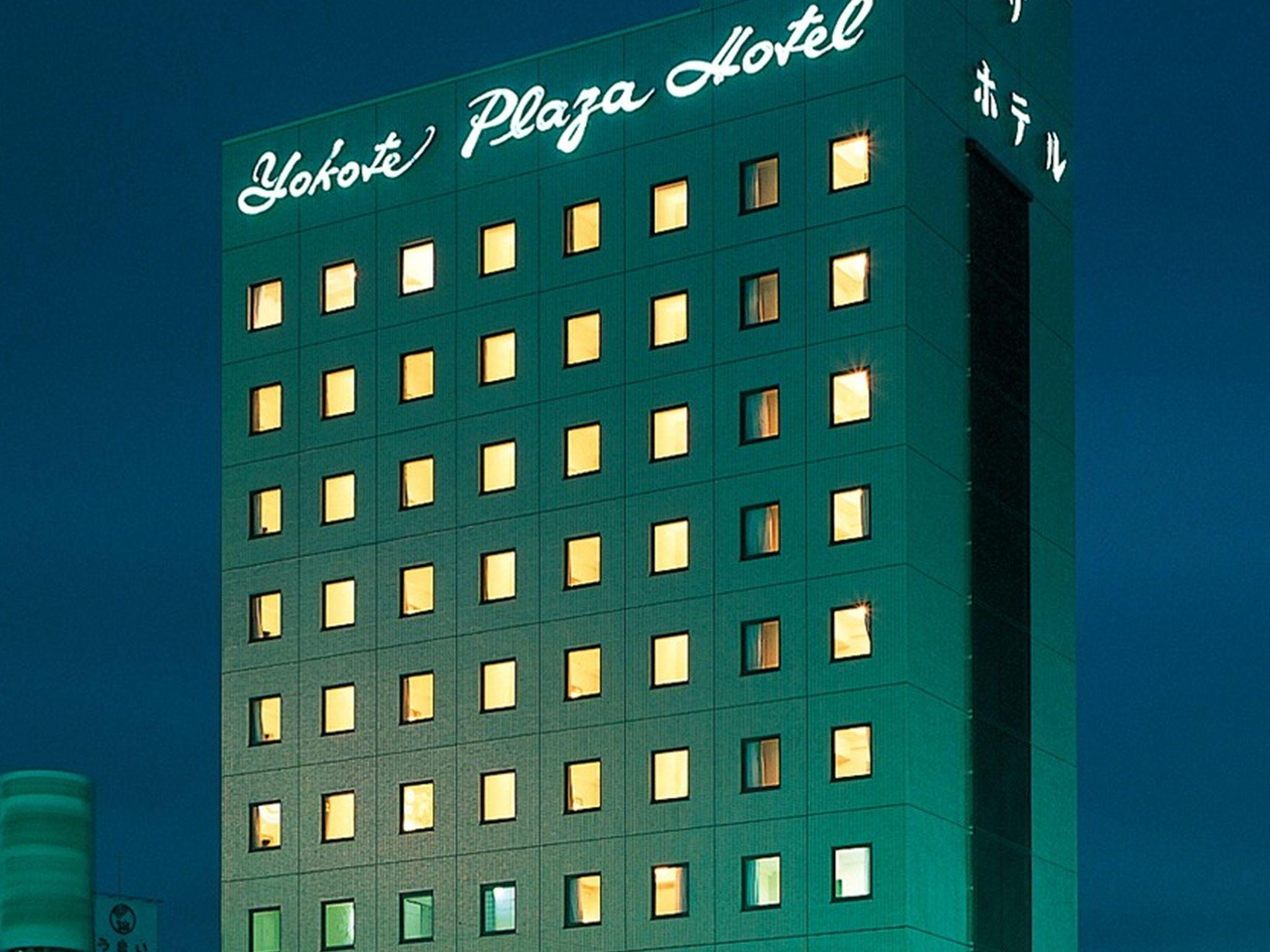Yokote Plaza Hotel