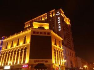Harbin Manhattan Hotel