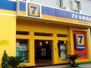 7 Days Inn Tongliao Min Hang Road Branch