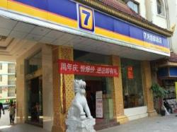 7 Days Inn Xishuangbanna Poshui Plaza Second Branch