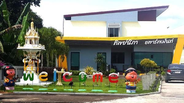Tipnipa Apartment Satun