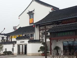 7 Days Sunshine Suzhou LuZhi Old Town Branch