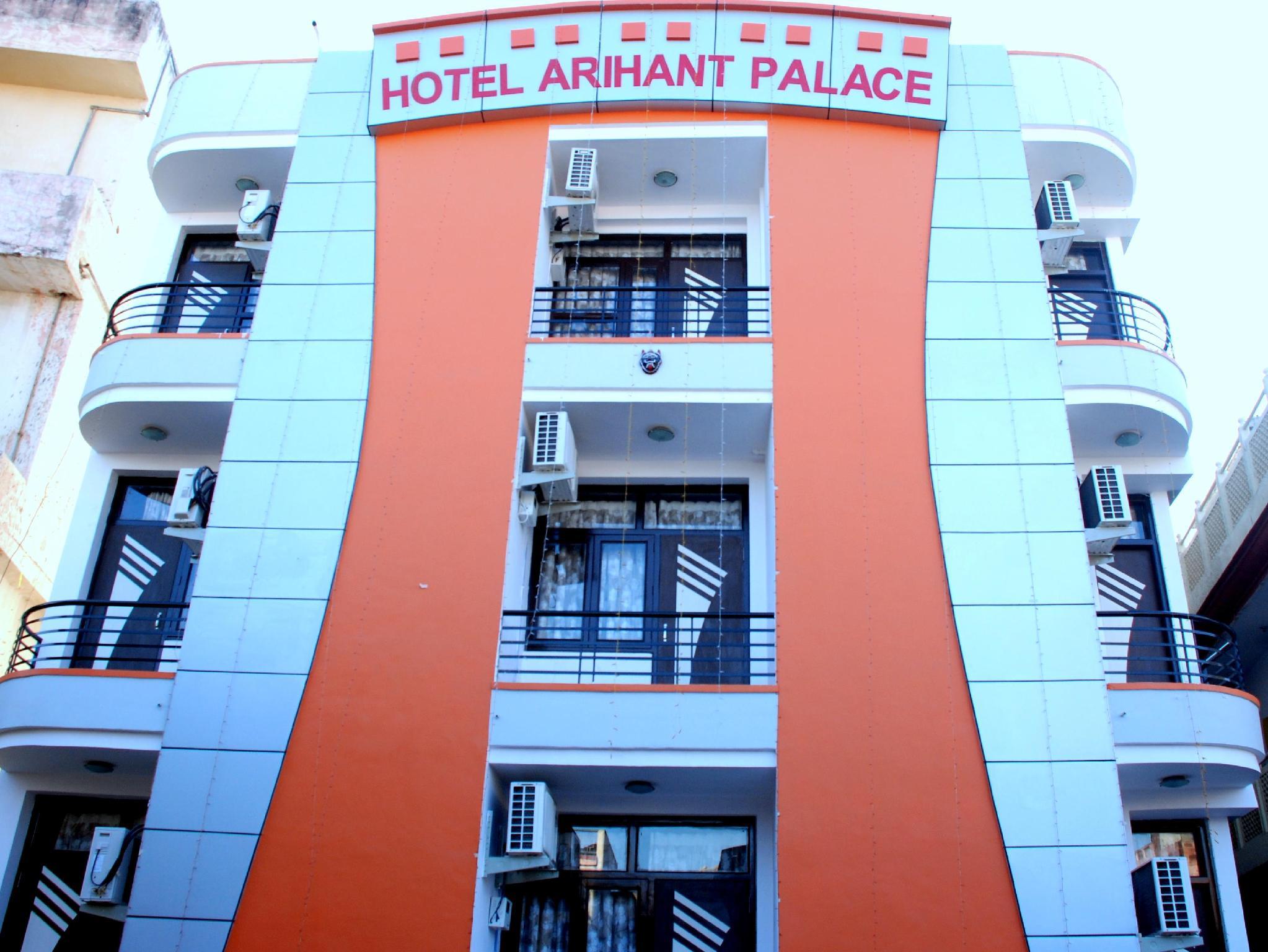 HOTEL ARIHANT PALACE