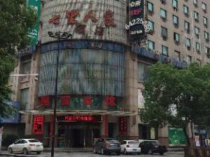 Hangzhou Tonglu Guomao Hotel