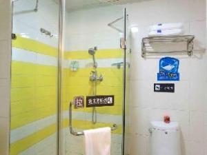 關於7天優品南京新街口張府園地鐵站店 (7 Days Premium Nanjing Xinjiekou Zhangfuyuan Railway Station Branch)