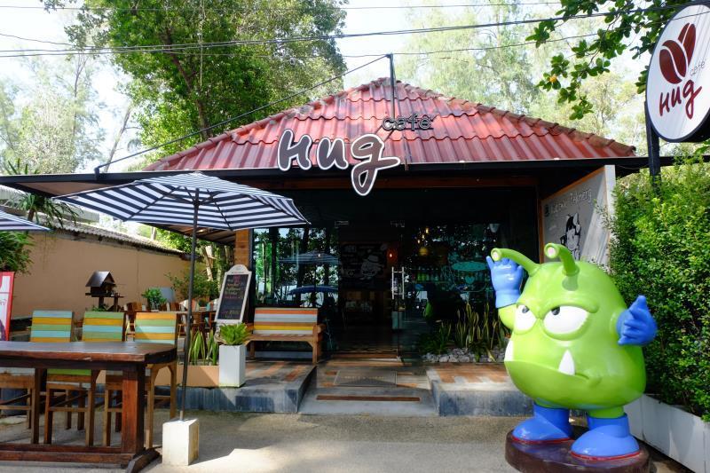 Hug Cafe