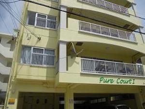 Pure Court II