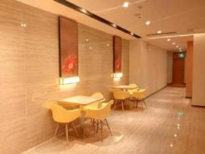 IU Hotel Shenzhen Baoan Airport Fuyong North Subway Station Branch