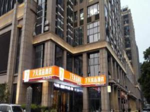 7 Days Premium Nanchang Honggutan Wanda Plaza Branch