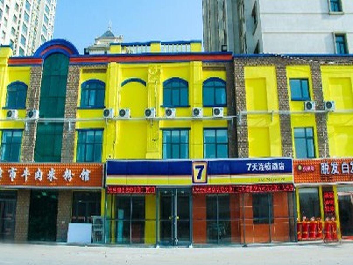 7 Days Inn Shijiazhuang Jinzhou Xinyulou Branch