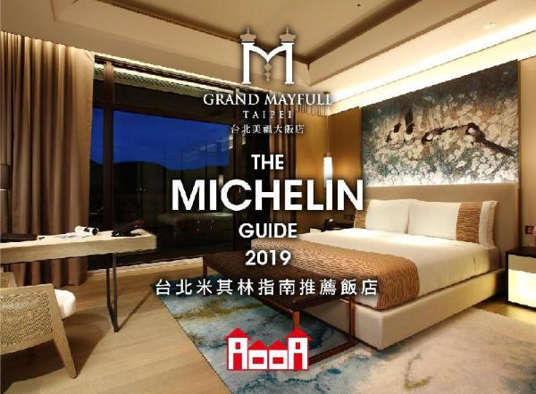 Grand Mayfull Hotel Taipei Taipei