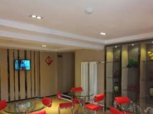 7 Days Inn Premium Hohhot Zhongshan Road Branch