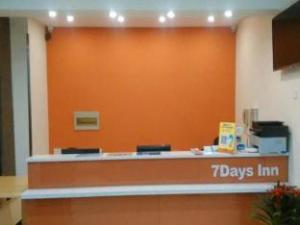 7 Days Inn Yantai Development Zone Bathing Beach Branch
