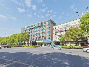 Фото отеля GreenTree Alliance Jiangsu Yangzhou Hanjiang Middle Road Libao Square