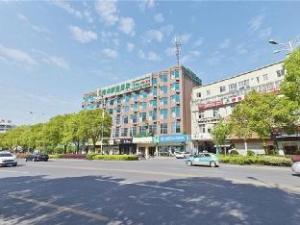 GreenTree Alliance Jiangsu Yangzhou Hanjiang Middle Road Libao Square Hotel