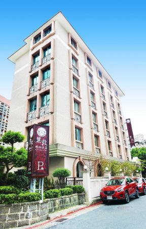 Reedon Boutique Hotel Taipei