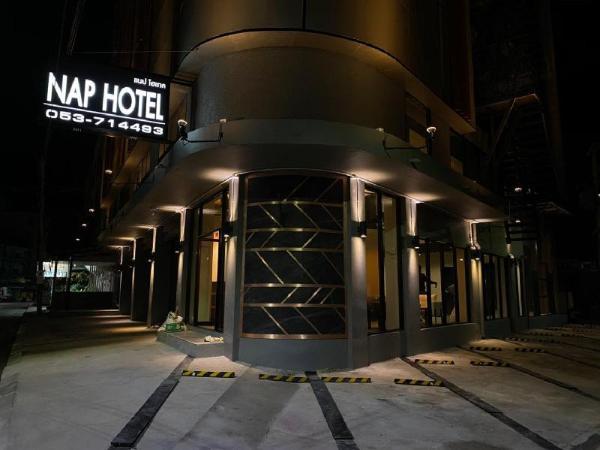 Nap Hotel Chiang Rai