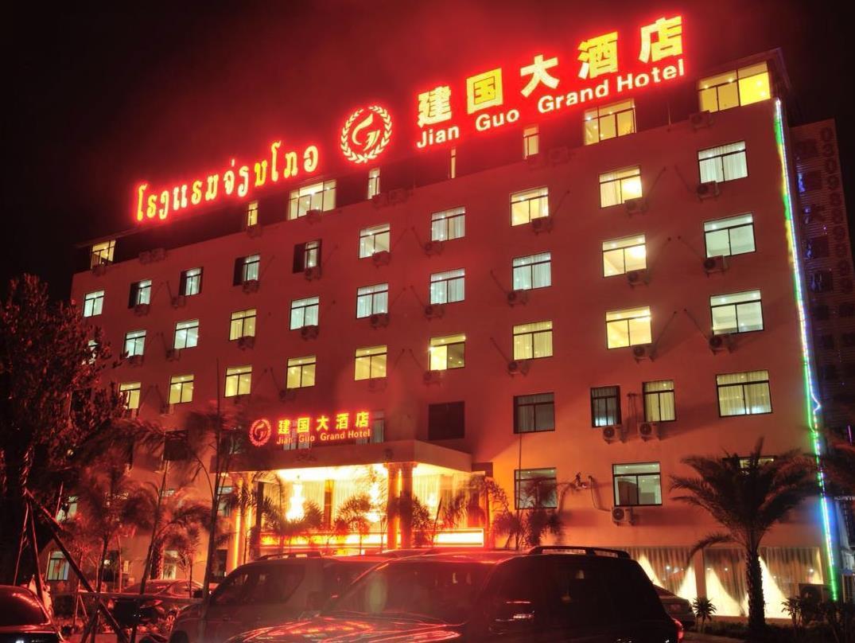 Jian Guo Grand Hotel