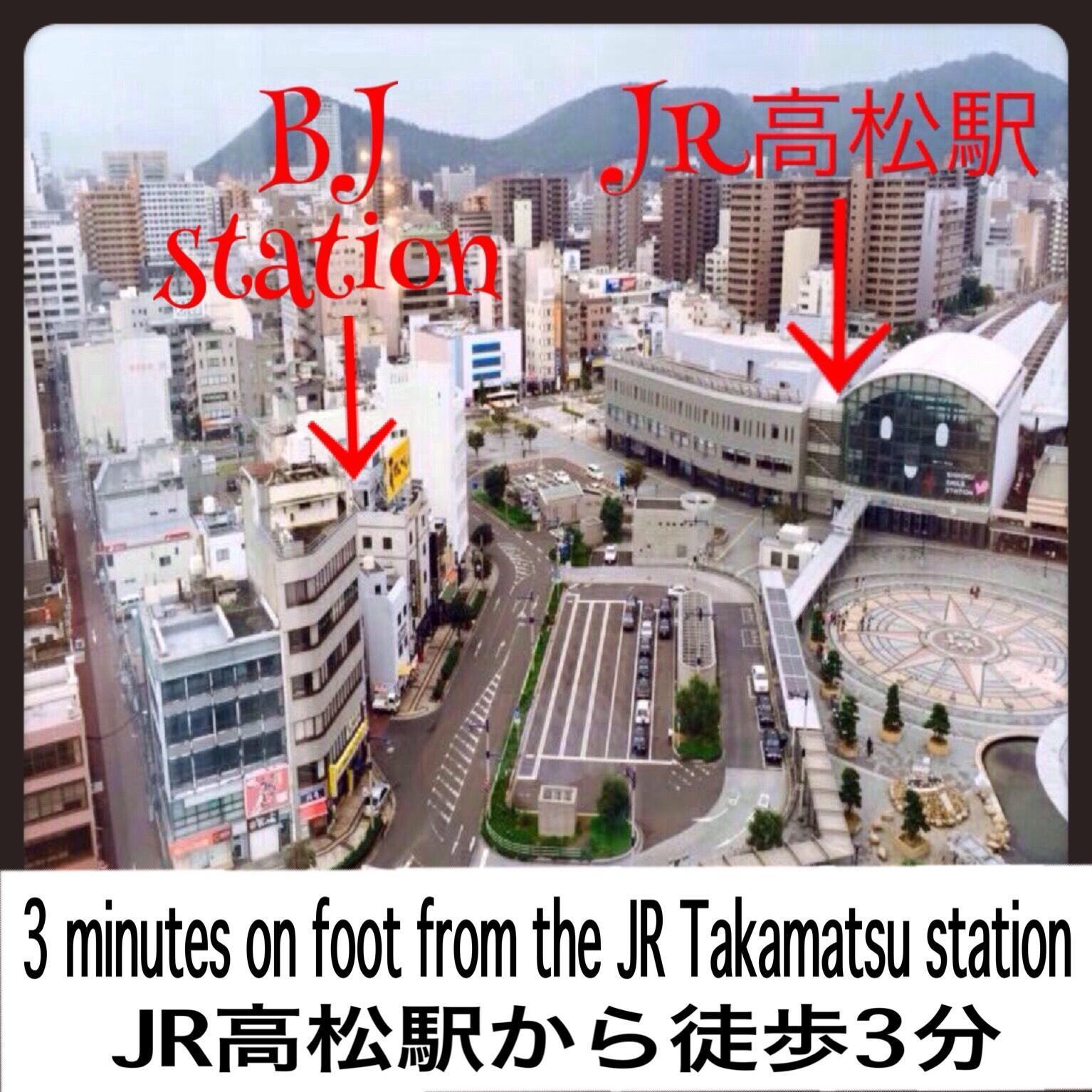 Takamatsu Guest House BJ STATION