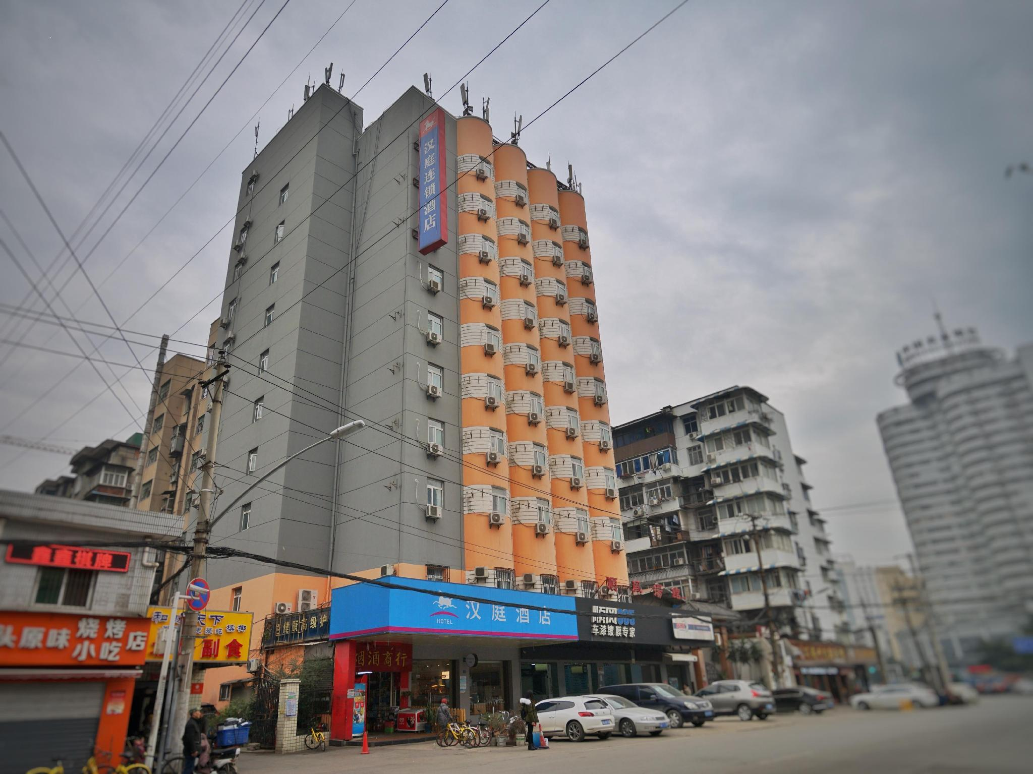 Hanting Hotel Wuhan Qushuilou Metro Station