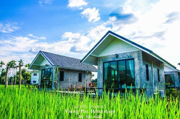 Vieng pua homestays ( เวียงปัว โฮมสเตย์ ) Nan